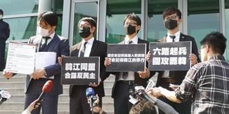 韓陣營出招反罷免 「罷韓四公子」遞狀聲請參與訴訟