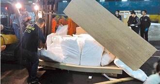 史上最大宗1.5噸!員警幫走私毒品 重判12年
