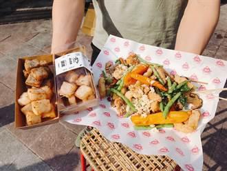 梁家瘋味混搭師園鹹酥雞!網路爆單蘿蔔糕與人氣鹹酥雞限時香酥聯名