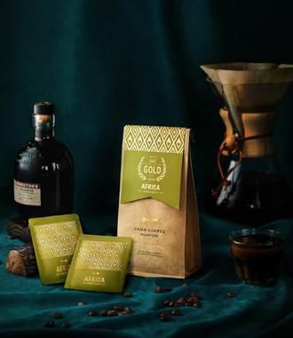 cama café金獎咖啡豆「非洲微醺酒香」上市