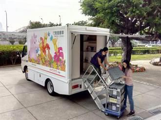 防疫閱讀沒距離! 中市圖行動圖書車送書到校園