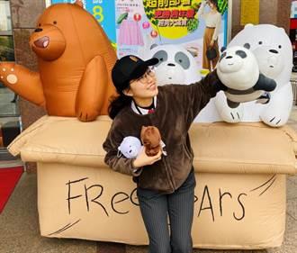 「熊熊遇見你」 新光三越台北站前店療癒快閃