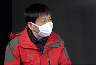 陸媒揭武漢專家對抗官員曝露疫情秘辛 文章遭封