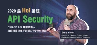 叡揚 致力提升台灣API安全