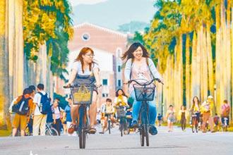 大陸人看台灣》把人當人,有那麼困難嗎?