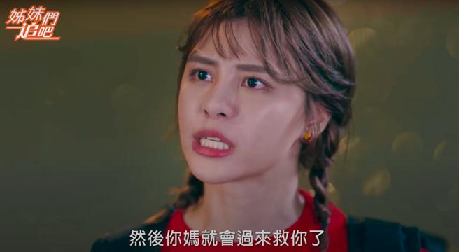 劉宇珊在《姊妹們追吧》中飾演飲料店老闆,擁有語不驚人死不休的大膽個性。(東森提供)