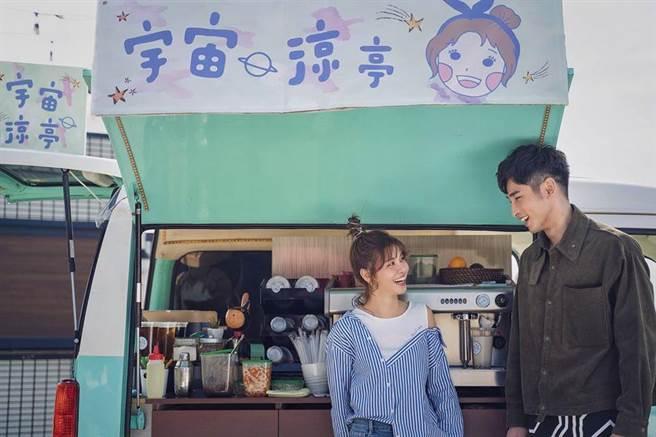 劉宇珊在《姊妹們追吧》中和章廣辰有不少互動戲。(取自臉書)