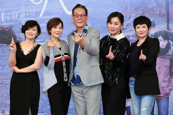 謝瓊煖、林秀君、龍劭華、陳亞蘭、苗可麗出席首映會。(華視)