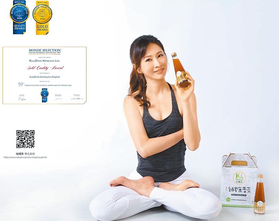 由研發總監王宇芬親自代言的咕嚕茶,是兼具活菌與活酵的康普茶,榮獲「世界食品品質評鑑大賞」金牌獎的肯定。圖/魔咕飲國際生技提供