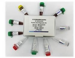 南科泉沂醫學投入新冠病毒防疫 研發60分鐘快篩試劑