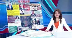 《雅琴看世界》全英狂飆譚德塞「紅到阿根廷」!新聞也引用播送
