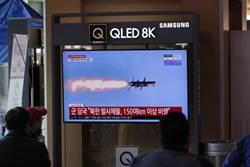 抗疫不忘秀肌肉!北韓疑再試射巡弋飛彈