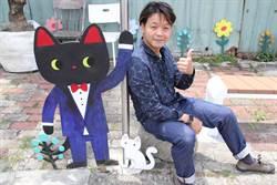 高雄》里長融合創作元素 豐裕里貓站牌阻止垃圾落地