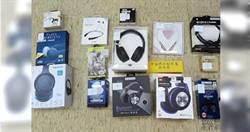 市售7成藍芽耳機查驗標示不符規定