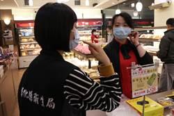 防飛沫 彰縣要求餐飲食品賣場從業員全部戴口罩