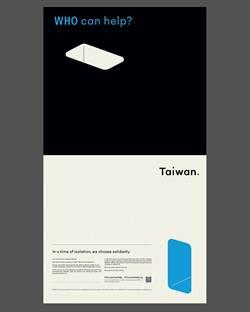 紐時廣告今刊登  告訴全世界「Who can help? Taiwan」