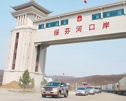 境外疫級警戒 陸請海外華人留步