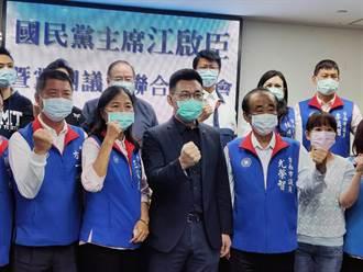 與南市議會國民黨團閉門會談 江啟臣:改革會議將展開