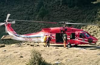 女山友跌落塔芬谷受傷 黑鷹直升機順利救援