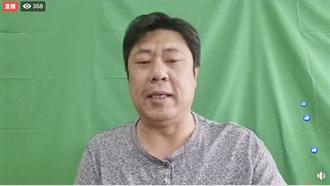 杏仁哥挺蔡?臉書文狂酸:全力支持蔡英文