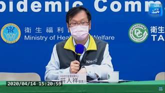 酒店女公關最新疫調出爐 已20人完成採檢