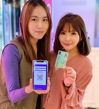 HAPPY GO Pay合作銀行增至10家 消費享10倍回饋