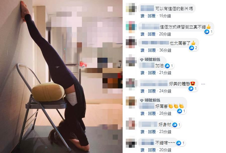 許多粉絲看到賈靜雯做出不科學姿勢紛紛感到驚奇。(圖/ 摘自臉書@賈靜雯AlyssaChia)