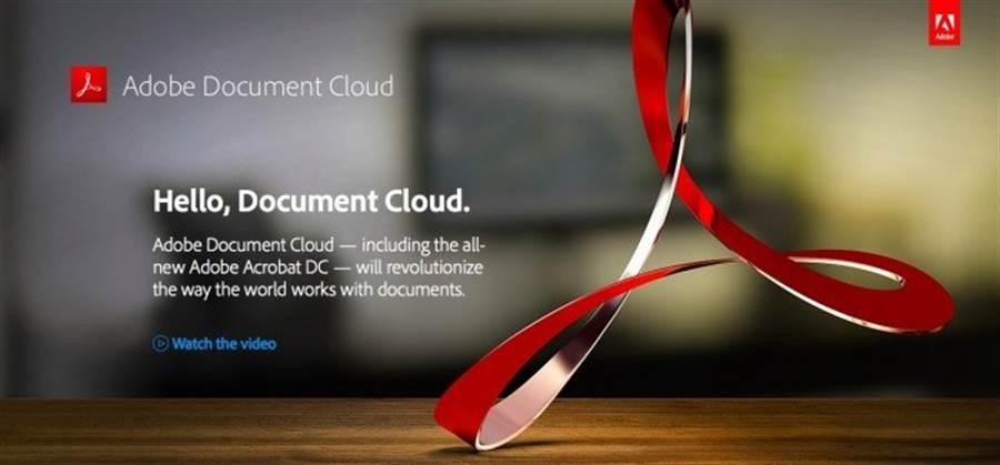 新冠肺炎疫情期間,Adobe 宣布啟用 Document Cloud 更多免費工具和服務,並延長 Adobe Sign 免費試用期。(摘自Adobe官網)