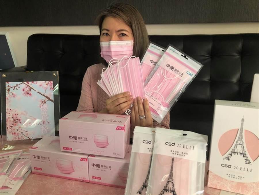 響應阿中部長粉色宣言,中衛生產「櫻花粉」做為徵用口罩。圖/中衛