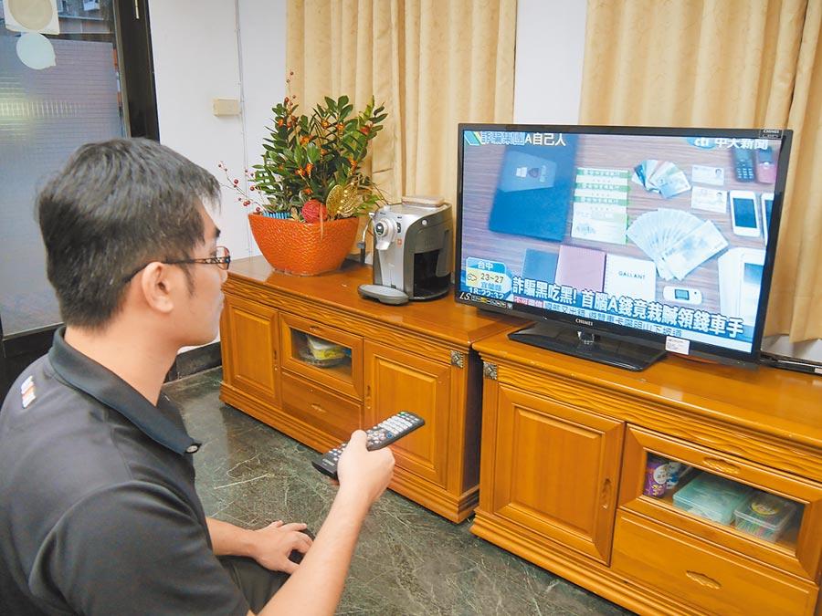 桃園市4月1日推出「愛的降價」有線電視多元頻道分組方案,但不分藍綠議員都批降價無感。(蔡依珍攝)