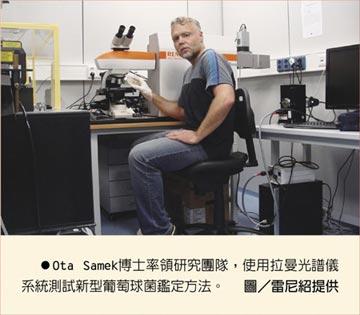 Renishaw拉曼光譜 快速鑑定細菌感染