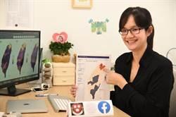 清華大學與臉書/哈佛合作研究疫情傳播 台北市民染疫機率最高