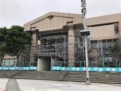 新竹巿演藝廳外牆修繕工程 即日起施工