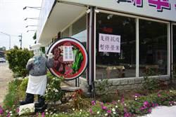 支持防疫 苗栗大湖複合式餐廳宣布暫停營業
