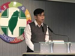 卓榮泰:台灣被排除WHO是對台灣人的歧視與不公