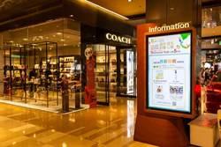 京站導入威盛數位看板 提升友善購物環境