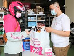 foodpanda打造「熊貓嚴選」虛擬超市