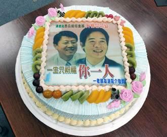 謝龍介祝賀賴清德升格當阿公 超大蛋糕曝光!