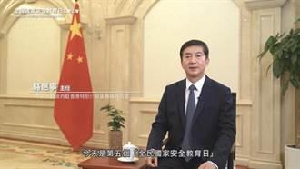 港中聯辦主任駱惠寧:絕不能讓香港成為國家安全風險口
