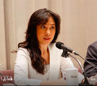 政院澄清未使用Zoom召開視訊會議  籲藍委勿以訛傳訛
