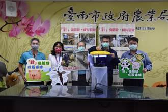 南市動保處宣導防疫 多管齊下牛豬卡健康