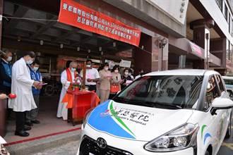 企業捐贈若瑟醫院長照訪視車 關心長者加強防疫