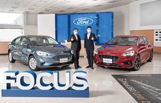 20.5年式Ford New Focus登場