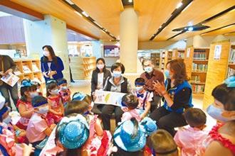 王惠美說故事 邀親子閱讀