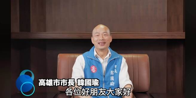 高雄巿長韓國瑜15日透過臉書回應對議會延後開議的態度。(曹明正攝)