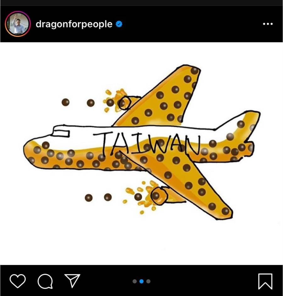 華航3機身設計曝光,奶茶機也出現,林佳龍表示,要讓台灣走出去。(圖/翻攝自林佳龍IG)