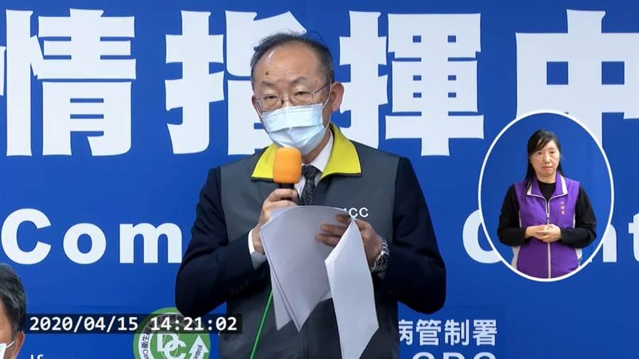 WHO超關心台灣?指揮中心籲讓我今年參加世界衛生大會。(圖/中時電子報直播)