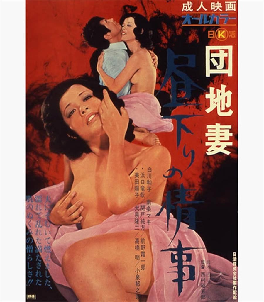 白川和子曾以《地方媽媽》系列(《団地妻》系列)電影大受歡迎,成為情慾電影頭牌女演員。(華映娛樂提供)