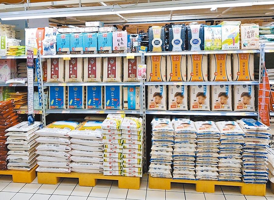 台灣知名品牌中興米製造商聯米企業,早在疫情尚未爆發時超前部署,於全台賣場、超市自己的貨架24小時充分供應,不打烊。圖/林宜蓁