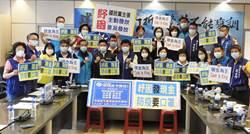 中市議會國民黨團籲政府懸崖勒馬 別堅持錯誤政策方向
